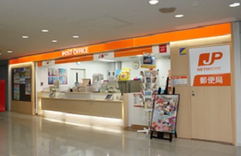 Kansai Intl Airport Post Office