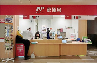 New Chitose Airport Post Office